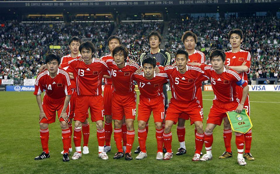 La Selección China ff56e77458576